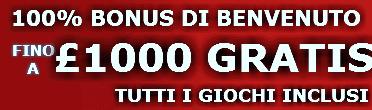 SpinWin Casino Bonus